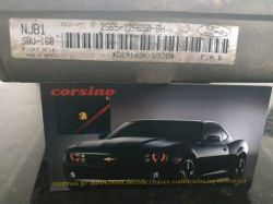 Módulo de Injeção Ecosport Fiesta Supercharge 1.0 8V - 2S65-12A650-BH